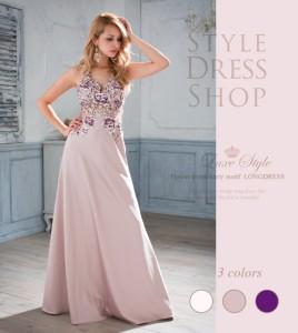 クラシカルなデザインAラインロングドレス