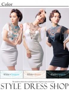 デコルテから胸元にかけてシャンデリアの様なデザイン刺繍がエレガントで豪華に魅せるシフォンフリルスリーブミニドレス