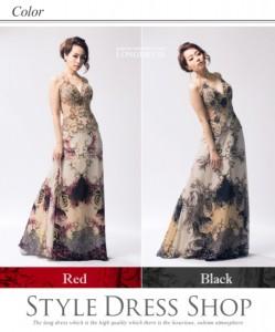 高級感のあるアラベスクプリントロングドレス