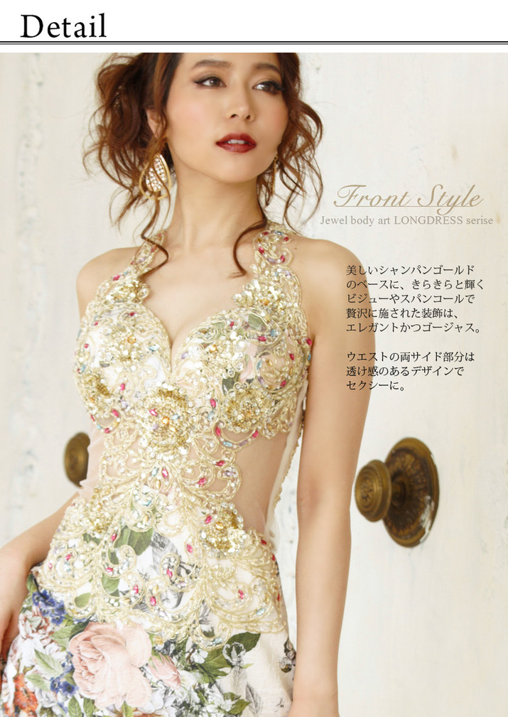 033be5ef017c2 Luxe style クラシックフラワープリントジュエルボディアートドレス ...