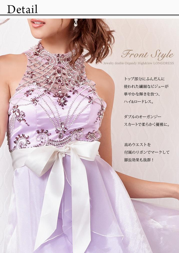 f63bd1f1bffef  Luxe style エアリーダブルフリル中ミニドレス☆サテンリボン付 ...